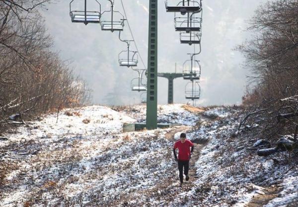 Libegő Trail futás