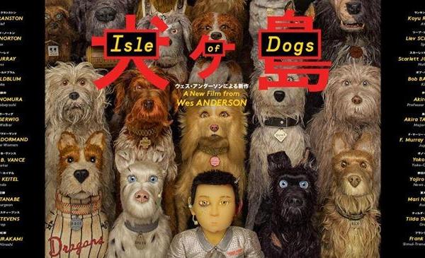 Nyerj velünk páros jegyet az ISLE OF DOGS-ra!